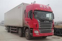 江淮 格尔发A5W重卡 300马力 8X2 9.45米冷藏车(HFC5311XLCP1K4G43S5V)