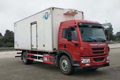 青岛解放 龙V中卡 180马力 4X2 6.75米冷藏车(CA5189XLCPK2L2E5A80)