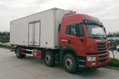 青岛解放 途V重卡 260马力 6X2 7.7米冷藏车(CA5250XLCP1K2L5T3E5A80)