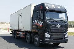 青岛解放 JH6重卡 375马力 8X4 9.4米冷藏车(CA5310XLCP25K2L7T4E5A80)