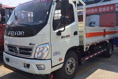 福田 奥铃CTX 154马力 4X2 5.15米气瓶运输车(山东正泰)(ZZT5090TQP-5)