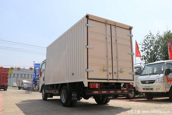 降价促销镇江凯马凯捷载货车仅售7.95万