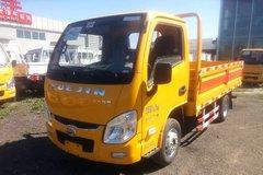 跃进 小福星S50Q 95马力 4X2 3.36米气瓶运输车(SH5032TQPPBBNZ1)