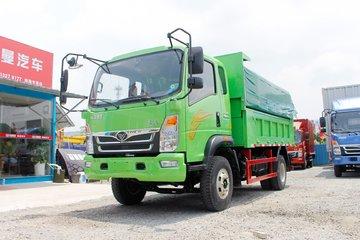 中国重汽 豪曼H3 115马力 4X2 3.85米小型环保渣土自卸车