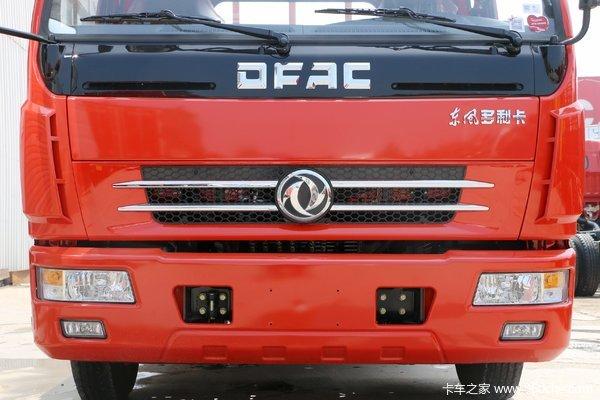 东风多利卡载货车多利卡D6在载货车进行优惠促销活动,优惠高达0.