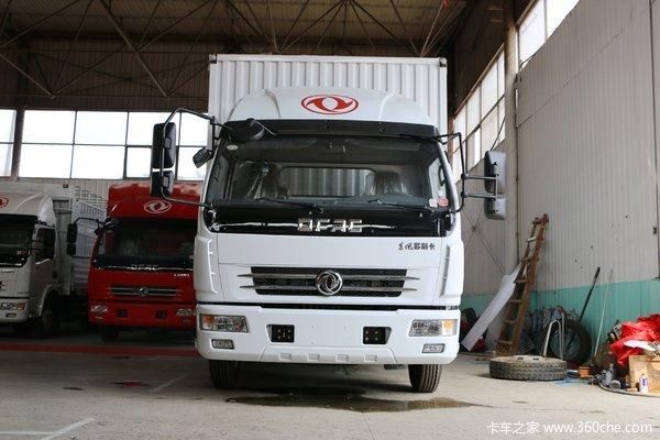 优惠0.5万多利卡D6厢式载货车促销中