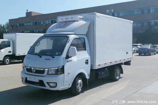 东风途逸 T5 2.3L 95马力 柴油 4X2 3.925米单排冷藏车(国六)(EQ5045XLC16DCAC)
