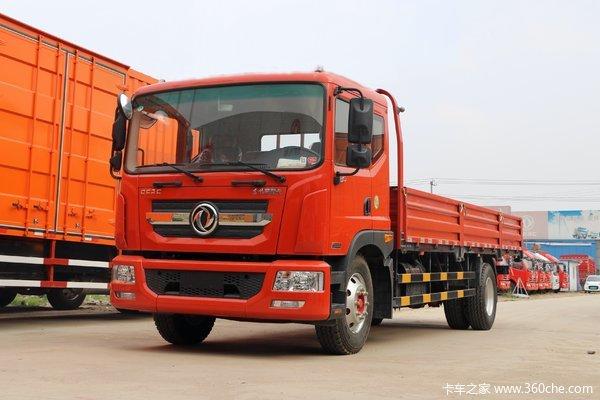 东风 多利卡D9 180马力 4X2 6.8米栏板载货车