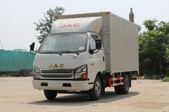 江淮 康铃K5 116马力 3.96米单排厢式轻卡(HFC5041XXYPV3K2C2V) 卡车图片