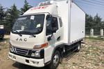 江淮 骏铃V3 129马力 4X2 3.7米冷藏车(HFC5045XLCP32K2C7S)