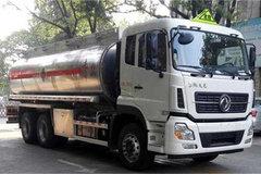 东风商用车 天龙 245马力 6X4 铝合金运油车(DFZ5250GYYALS)