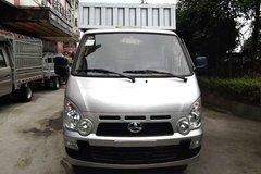 北汽黑豹 Q5 1.2L 85马力 汽油 2.49米双排厢式微卡(BJ5035XXYW30JS) 卡车图片