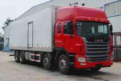 江淮 格尔发A5W 350马力 8X4 9.45米冷藏车(HFC5311XLCP1K4H45V)