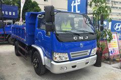 南骏汽车 祥康 87马力 4X2 3.55米自卸车(NJA3040EPE31V) 卡车图片