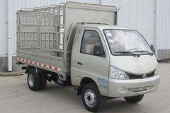 北汽黑豹 H7 1.5L 71马力 柴油 3.295米单排仓栅式微卡(BJ5036CCYD20HS)