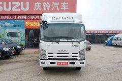 庆铃 五十铃KV600 130马力 4.17米单排仓栅轻卡(QL5043CCYA5HAJ) 卡车图片