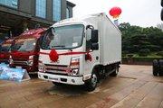 江淮 新帅铃Q3 全能商贸版 152马力 4.13米单排厢式轻卡(HFC5041XXYP73K1C3V)