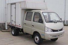 北汽黑豹 H7 71马力 柴油 2.52米双排厢式微卡(BJ5036XXYW20HS) 卡车图片