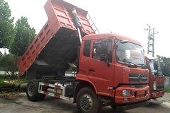 航天凌河 启航星 160马力 3.8米自卸车(LH3040K5P) 卡车图片
