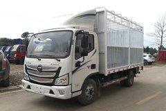 福田 欧马可S3 150马力 4.18米单排畜禽轻卡(BJ5048CCQ-FK) 卡车图片