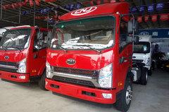 南骏汽车 瑞吉 156马力 4.1米单排仓栅式轻卡(NJA5040CCYPDB34V) 卡车图片