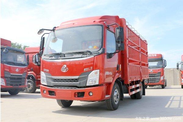 优惠0.2万西安乘龙L3载货车促销中