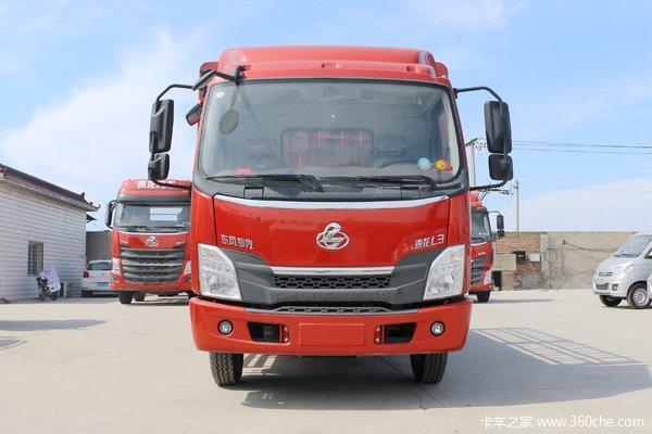 东风柳汽 乘龙L3 170马力 4X2 6.75米排半仓栅式载货车
