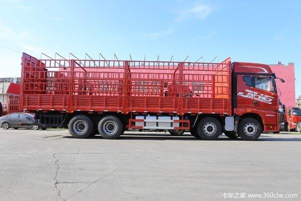 优惠0.3万青岛解放JH6载货车促销中