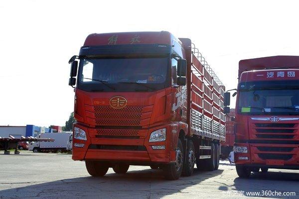 青岛解放 JH6重卡 460马力 8X4 9.5米仓栅式载货车