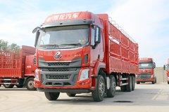 东风柳汽 乘龙H5 350马力 8X4 9.5米仓栅式载货车(LZ5310CCYH5FB) 卡车图片