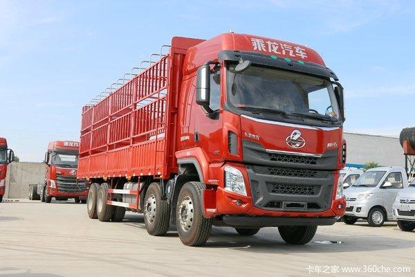 回馈客户柳汽乘龙H5载货车仅售27.90万