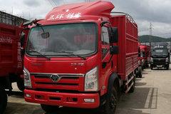 三环十通 T3创客 130马力 3.8米排半养蜂车(STQ5049CYF5)