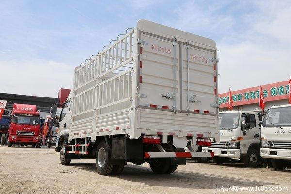 回馈客户盐城骏铃V6载货车仅售10.68万