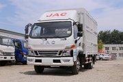 江淮 骏铃V6 143马力 3.85米排半仓栅式轻卡(江淮)(HFC5043CCYP91K7C2V)
