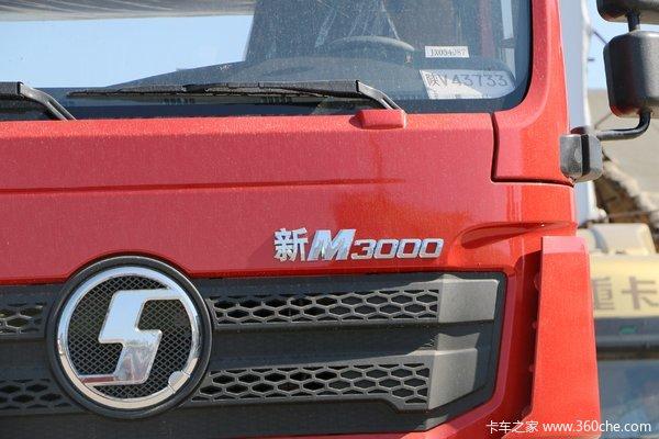 陕汽重卡 德龙新M3000 轻量化版 400马力 6X4牵引车(SX4250MC4)