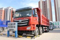 福田 欧曼新ETX 9系重卡 375马力 8X4 8.6米自卸车(BJ3313DMPKJ-AC)