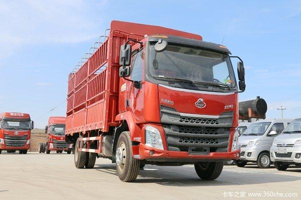 6.8米载货车,优惠促销1.35万元,机会不容错过!