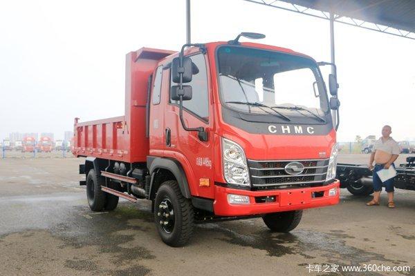 回馈客户致道300N自卸车仅售12.20万