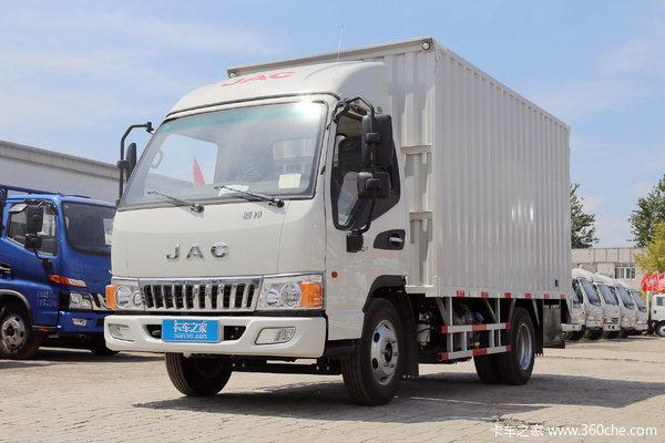 江淮 骏铃E3 102马力 3.7米单排厢式轻卡