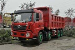 中国重汽 豪曼H5 280马力 8X4 6.2米自卸车(ZZ5318ZLJM60EB1) 卡车图片