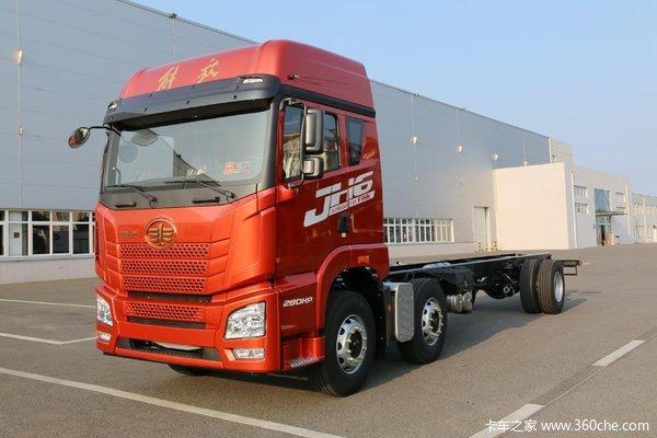 青岛解放 JH6重卡 280马力 6X2 9.5米栏板载货车