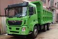 中国重汽 豪曼H5 240马力 6X2 7.6米自卸车(ZZ3248GC0EB1)图片