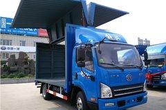 解放 虎VH 120马力 4X2 4.21米单排翼开启厢式轻卡(5档)(CA5045XYKP40K17L1E5A84) 卡车图片