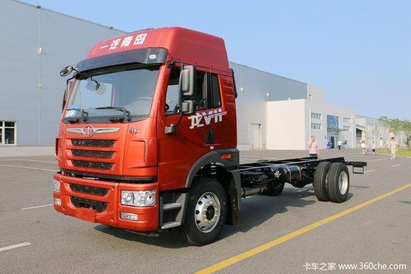 青岛解放 龙VH中卡 220马力 南方版 4X2 6.75米仓栅式载货车