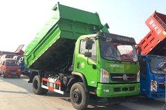 大运 运途 160马力 4X2 4米自卸车(DYQ3040D5AB) 卡车图片