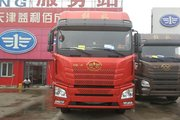 青岛解放 JH6重卡 280马力 6X2 7.7米仓栅式载货车(CA5250CCYP26K1L5T3E5A80)