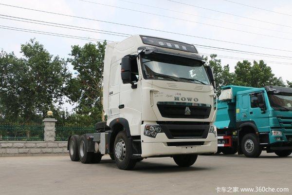 中国重汽 HOWO T7H重卡 540马力 6X4牵引车