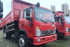 重汽王牌 7系 140马力 4X2 3.94米自卸车(CDW3041A2Q5) 卡车图片