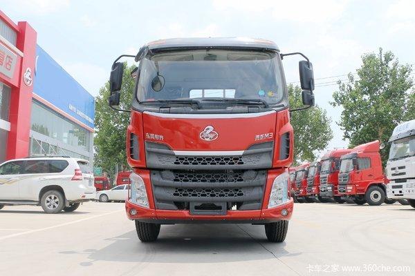 回馈客户新乘龙M3载货车仅售16.98万