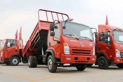 大运 奥普力 170马力 4X2 4.12米平板自卸车(CGC3080HDE35E)